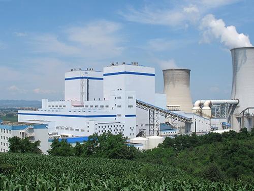 新疆阿拉尔市新沪热电有限责任公司